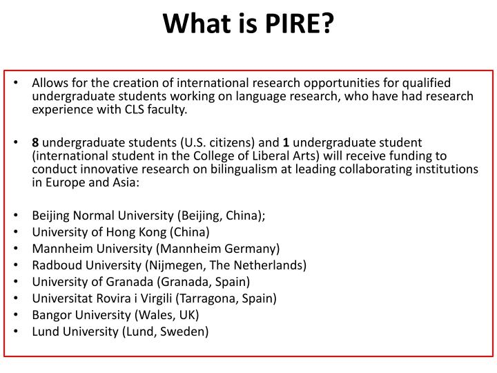 What is pire1