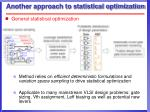 another approach to statistical optimization