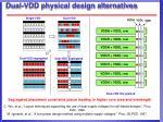 dual vdd physical design alternatives