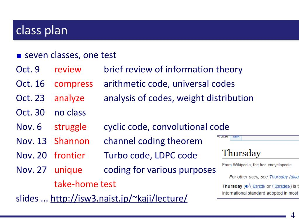 PPT - 符号理論    coding theory PowerPoint Presentation - ID
