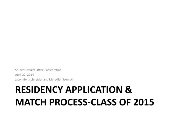 residency application match process class of 2015 n.