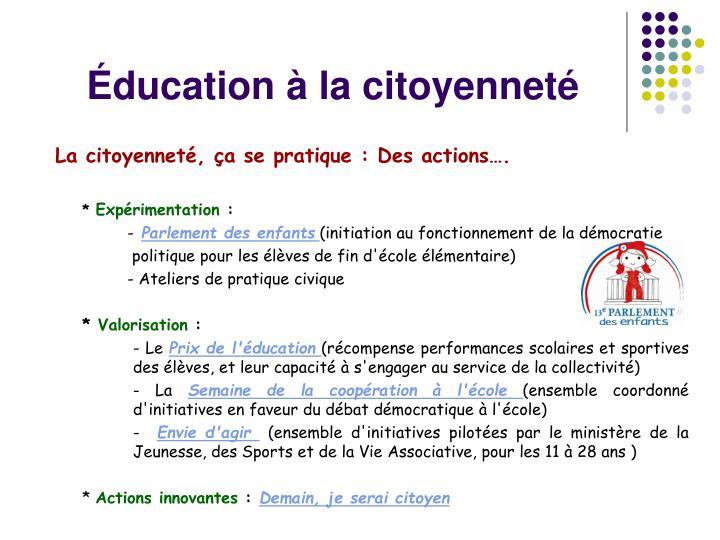 Éducation à la citoyenneté