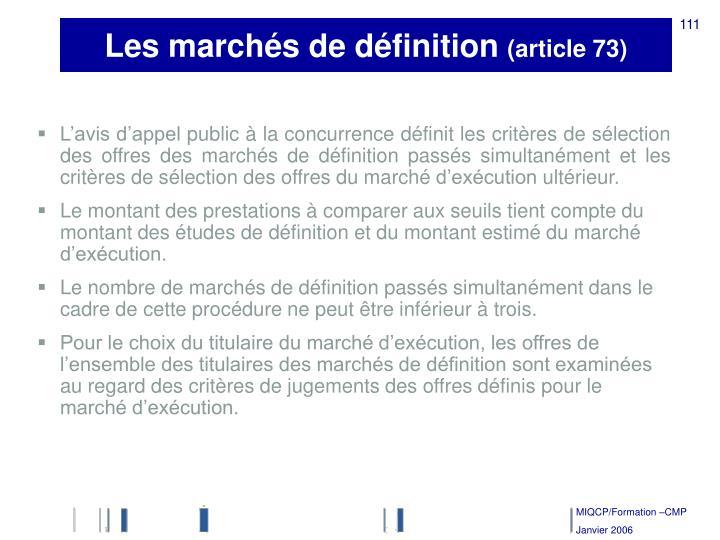 Les marchés de définition