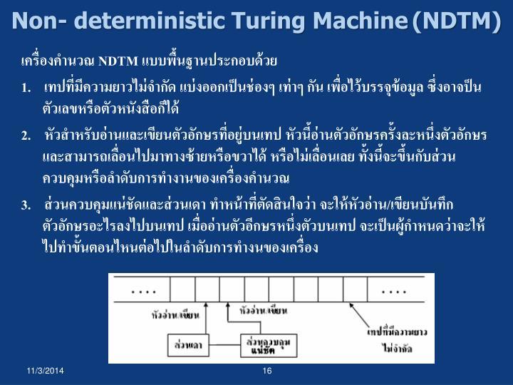 Non- deterministic Turing Machine