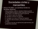 sociedades civiles y mercantiles17