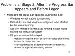 problems at stage 2 after the progress bar appears and before logon