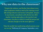 why use data in the classroom