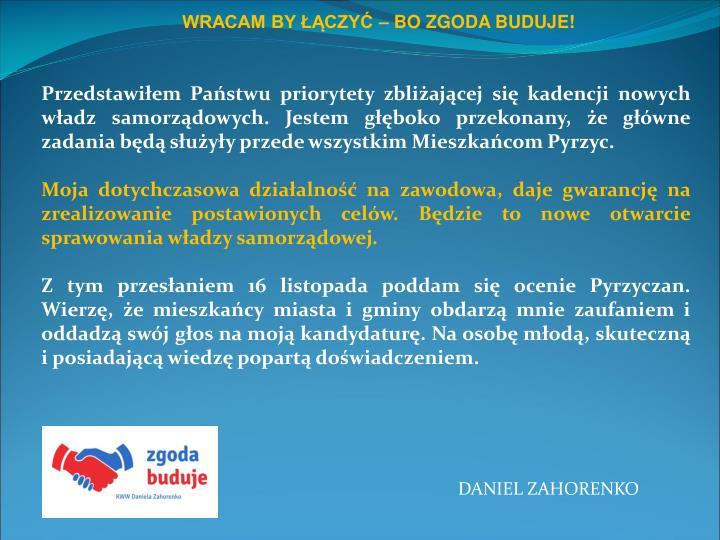 WRACAM BY ŁĄCZYĆ – BO ZGODA BUDUJE!