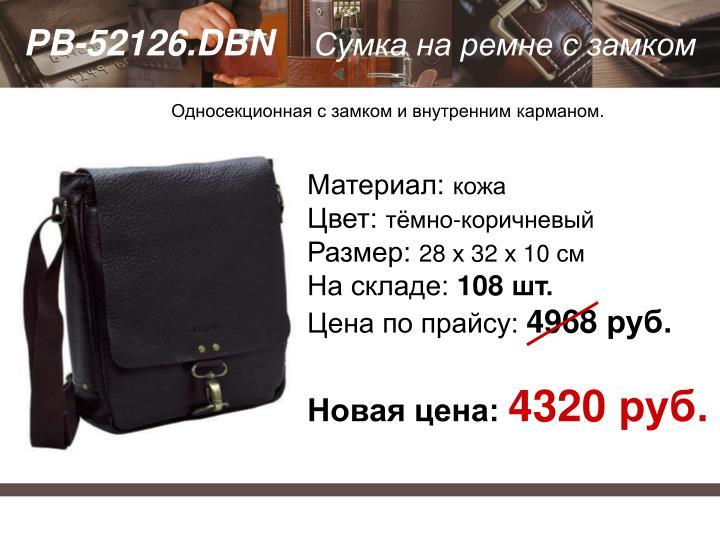PB-52126.DBN