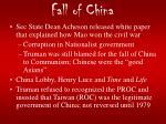 fall of china2