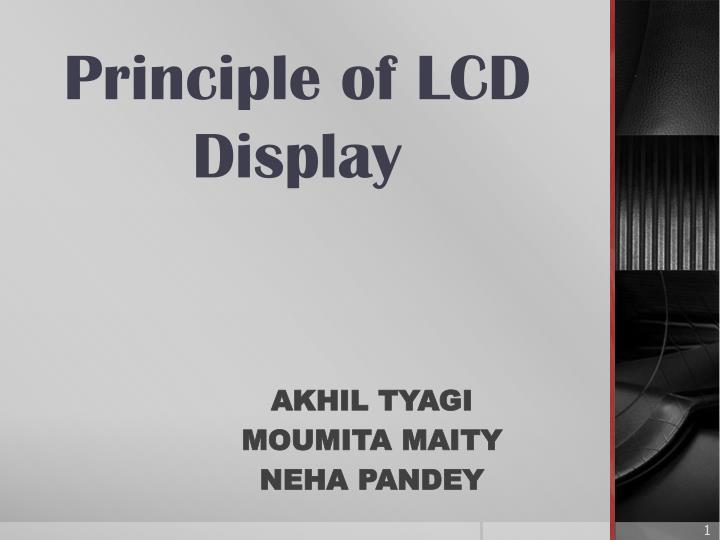 Ppt principle of lcd display powerpoint presentation id:6145616.