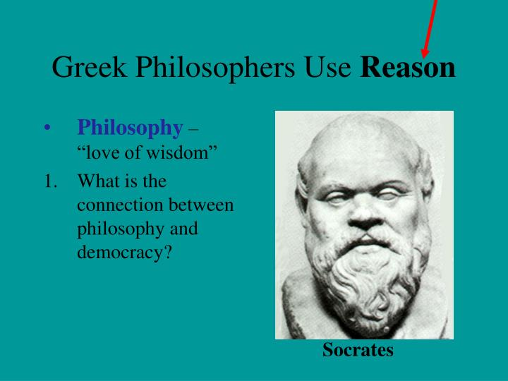 role of pericles of athens and king archidamus of sparta in peloponnesian war Though athens and sparta had fought each other before,  because king  archidamus was his friend, pericles offered to give  but seduced by their  grandiose role and the tribute it garnered,.
