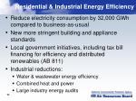 residential industrial energy efficiency