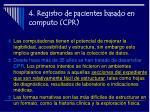 4 registro de pacientes basado en computo cpr