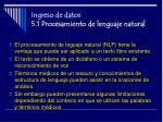 ingreso de datos 5 1 procesamiento de lenguaje natural
