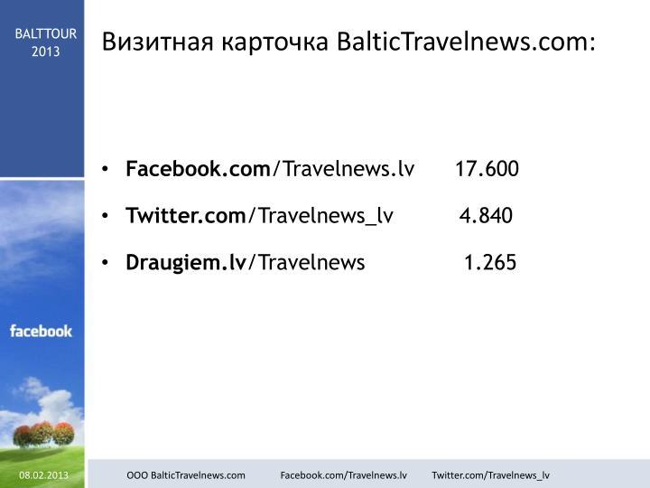 Baltictravelnews com