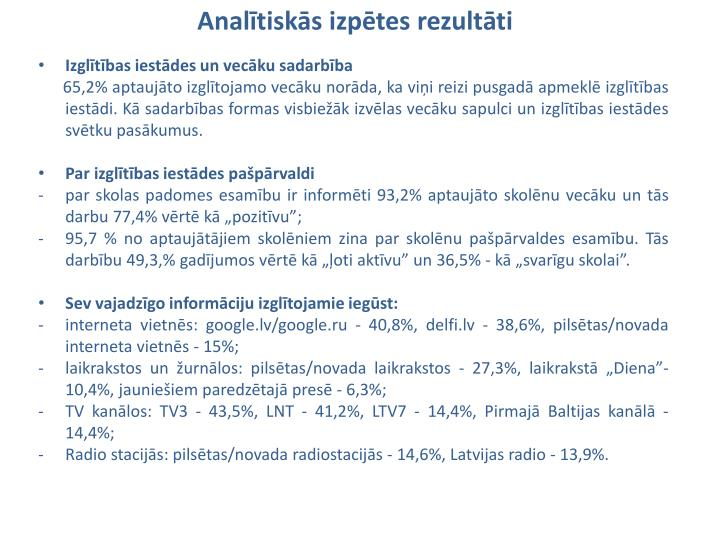 Analītiskās izpētes rezultāti