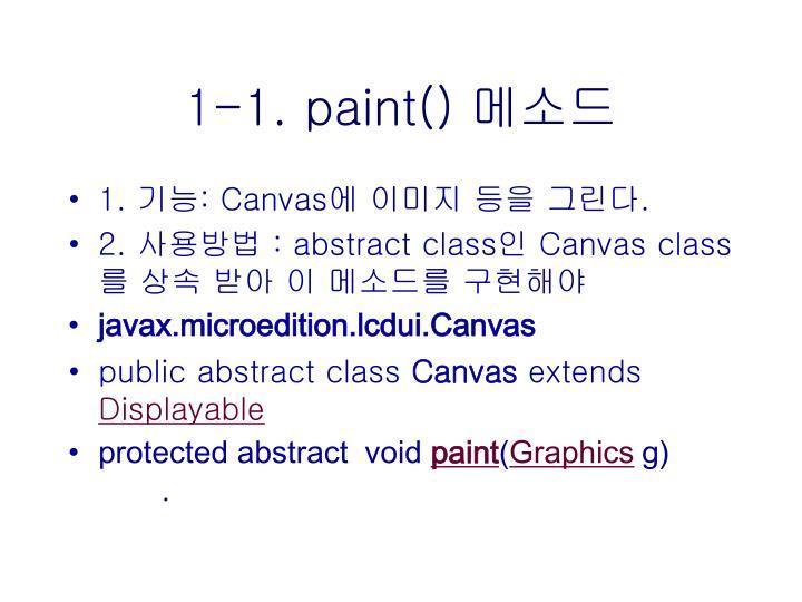1 1 paint