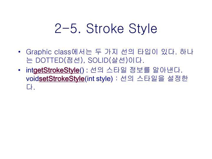 2-5. Stroke Style