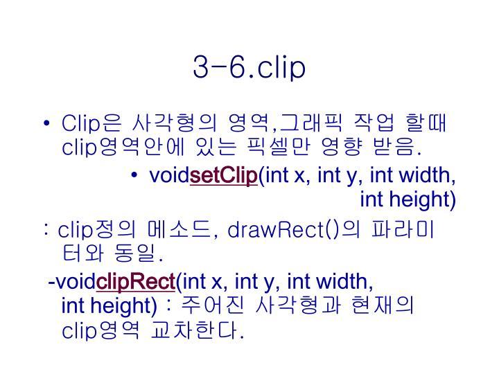3-6.clip