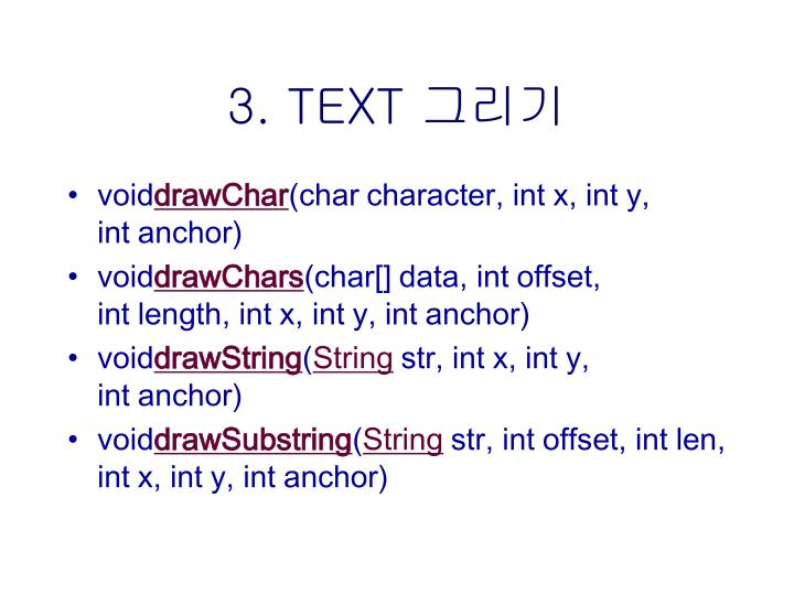 3. TEXT