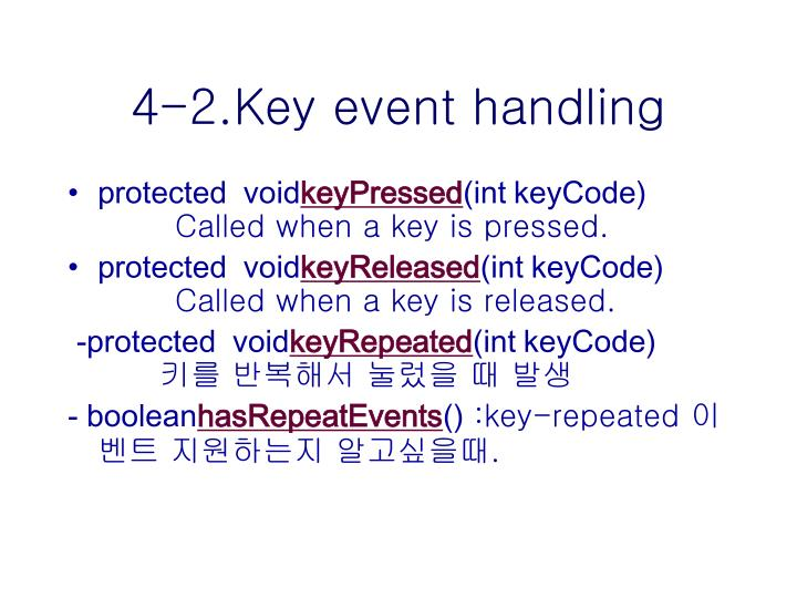 4-2.Key event handling