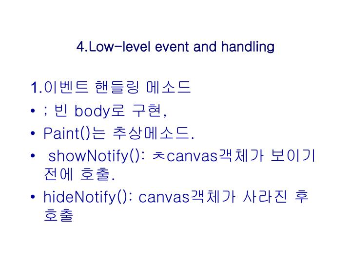 4.Low-level event and handling