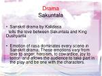 drama sakuntala
