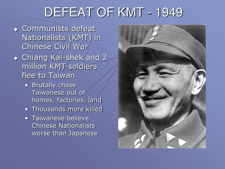 DEFEAT OF KMT - 1949