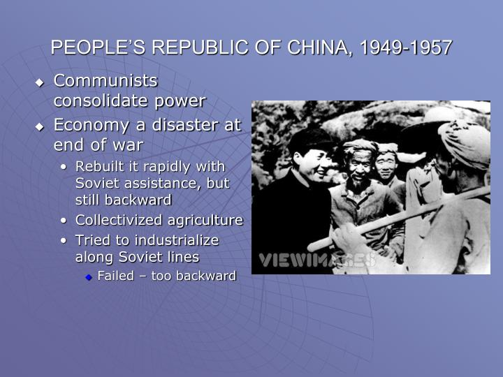 PEOPLE'S REPUBLIC OF CHINA, 1949-1957