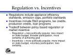 regulation vs incentives