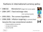 fashions in international currency policy