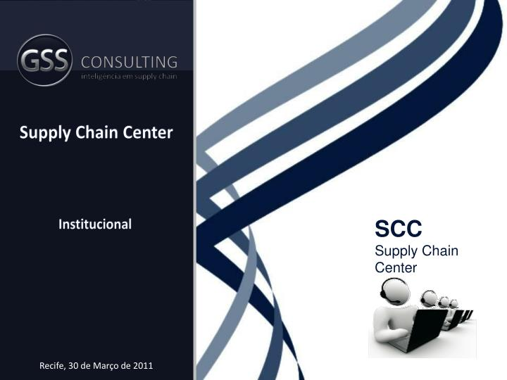 supply chain center n.