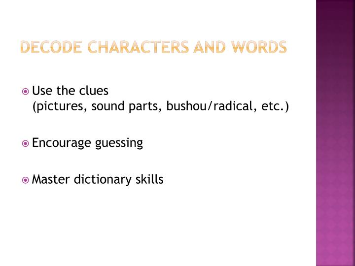 Decode Characters and Words