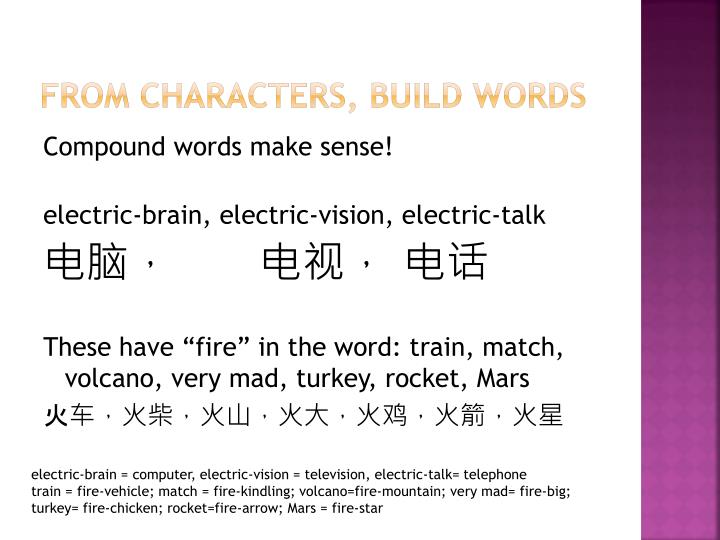 From Characters, Build Words