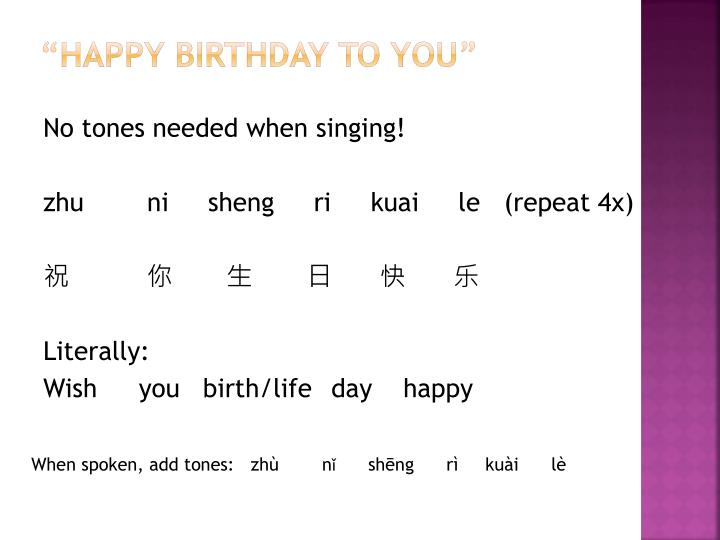 """Happy Birthday To You"""