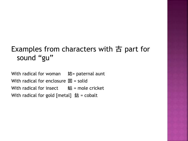Examples from characters with