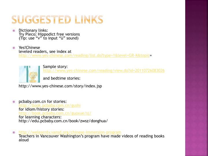 Suggested links
