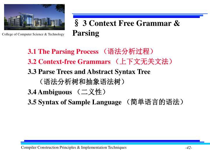 § 3 Context Free Grammar & Parsing