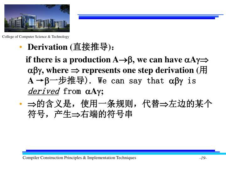 Derivation (