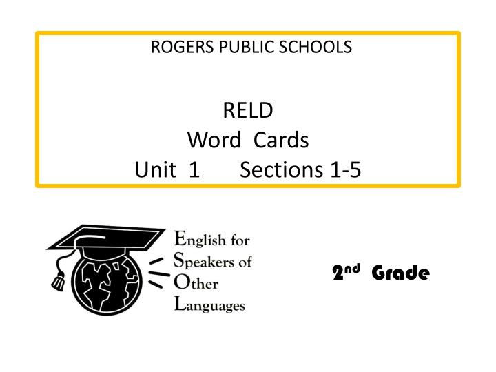 reld word cards unit 1 sections 1 5 n.