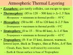 atmospheric thermal layering