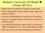 radiative convective 1d model climate rcm s