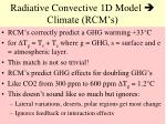 radiative convective 1d model climate rcm s1