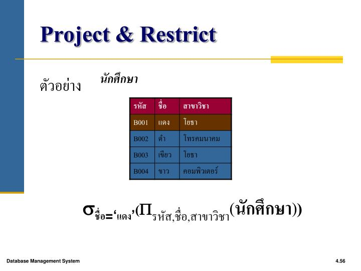 Project & Restrict