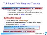 tcp round trip time and timeout1
