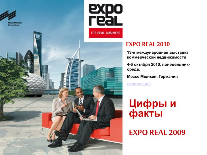 expo real 2009 n.