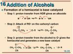 addition of alcohols2