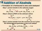 addition of alcohols3