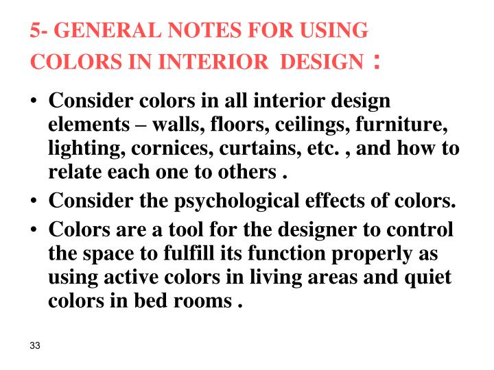 5- GENERAL NOTES FOR USING COLORS IN INTERIOR  DESIGN